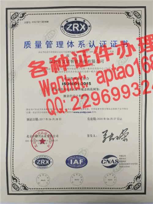 Watch and share 0qsgm-买个假的加州驾照新V【aptao168】Q【2296993243】-x1r9 GIFs by 办理各种证件V+aptao168 on Gfycat