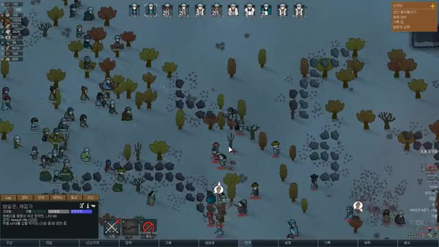 Watch and share Rimworld GIFs by Duvan on Gfycat