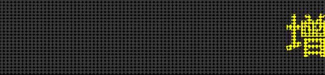 Watch and share Ezgif-4-fc900deb01 GIFs on Gfycat