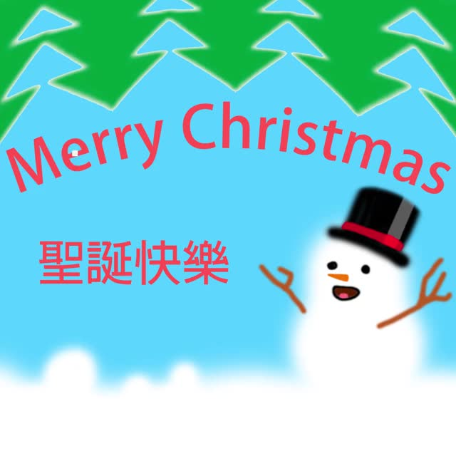 Watch and share 未命名-1 GIFs on Gfycat