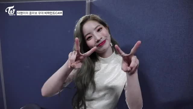 Watch and share Celebs GIFs and Dahyun GIFs by Blueones on Gfycat