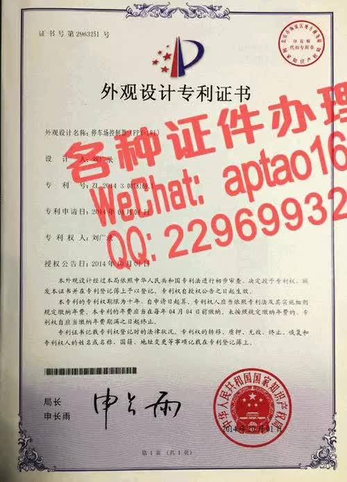 Watch and share B33nz-厦门大学嘉庚学院毕业证办理V【aptao168】Q【2296993243】-j1d3 GIFs by 办理各种证件V+aptao168 on Gfycat