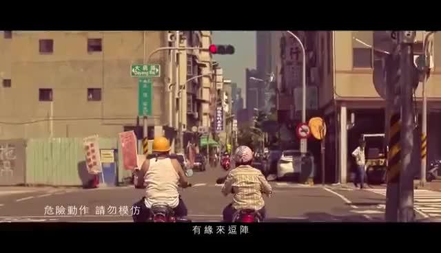 Watch and share 騎怪耶~南台灣 GIFs on Gfycat
