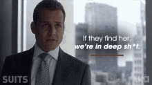 Suits Harvey GIFs