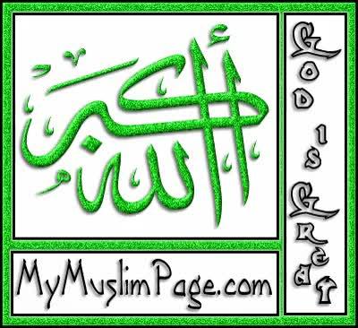 Watch and share Akbar GIFs on Gfycat