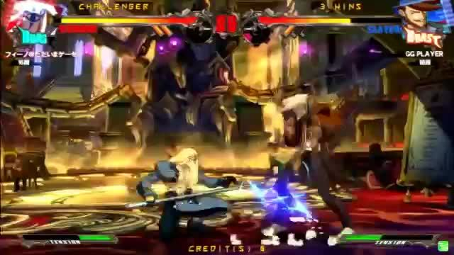 guiltygear, slayer, venom, 1.1 Venom notes 5 GIFs