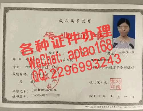 Watch and share 2i6cq-买个存款证明V【aptao168】Q【2296993243】-7hxz GIFs by 办理各种证件V+aptao168 on Gfycat