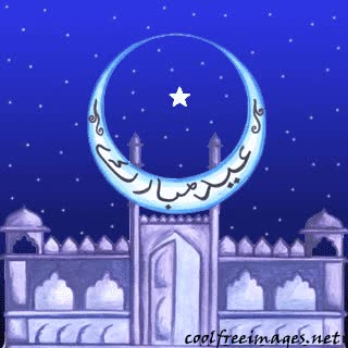 Watch and share Eid Mubarak GIFs on Gfycat