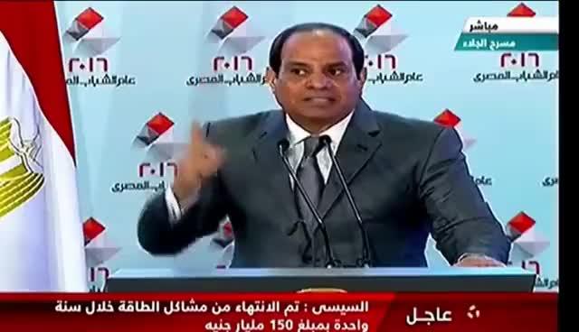 Watch and share السيسي: قسماً بالله اللي هيقرب لمصر هشيله من علي وش الأرض GIFs on Gfycat
