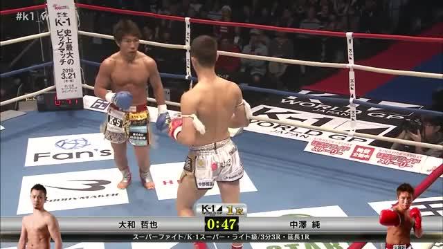 Watch and share Tetsuya Yamato GIFs and Kickboxing GIFs on Gfycat