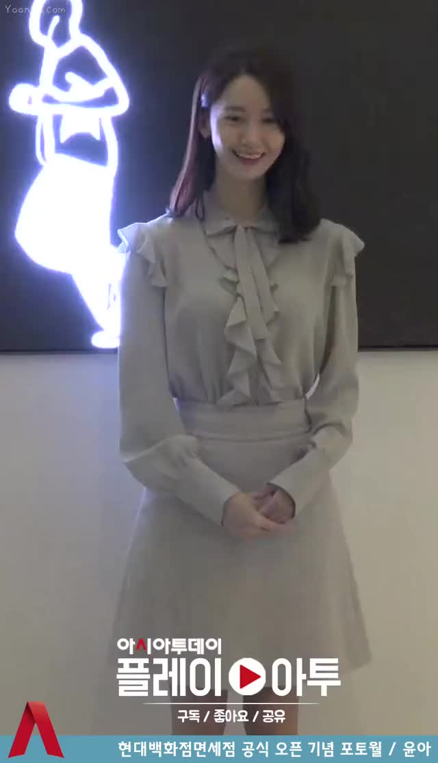 Watch and share Yoona-181101-4-www.yoon-a.com GIFs by KGIRLS on Gfycat