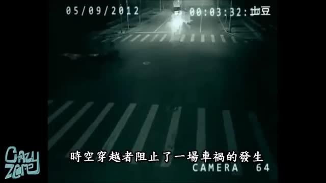 Watch and share 我的影片 GIFs on Gfycat