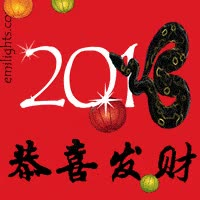 Watch and share Animated-black-water-snake-gong-xi-2013-avatar-greeting-card GIFs on Gfycat