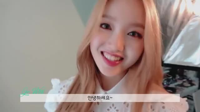 Watch Go Won Bbong Bbong Drrrrr GIF on Gfycat. Discover more blockberry, blockberrycreative, loona GIFs on Gfycat