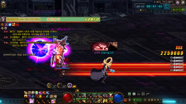 Watch and share Dungeon And Fighter 2020.05.07 - 10.41.00.02.DVR Trim GIFs by clfrhdwb87 on Gfycat