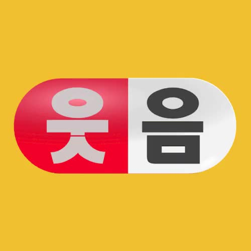 Watch and share Korean Vocab GIFs and Hangul GIFs on Gfycat