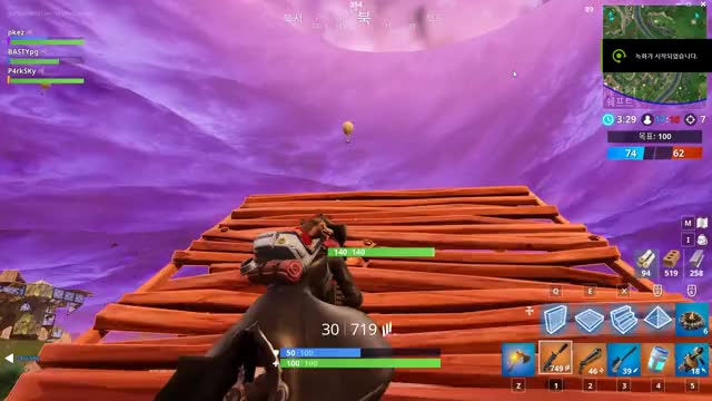 Watch and share Fortnite GIFs by pKez on Gfycat