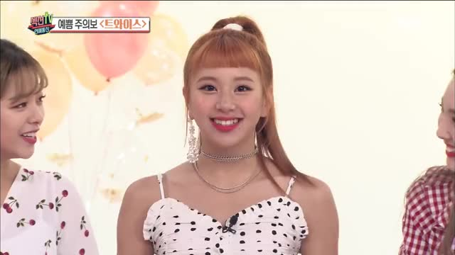Watch and share Chaeyoung GIFs and Helium GIFs by Blueones on Gfycat