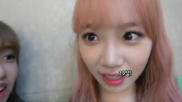 Watch and share Kim Chaewon GIFs and Enozi Cam GIFs by coisher on Gfycat