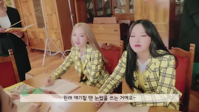 Watch and share Blockberry GIFs and Loona Tv GIFs on Gfycat