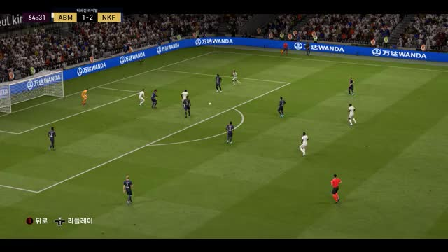 Watch and share Fifa20 GIFs by whdudrltkdu on Gfycat
