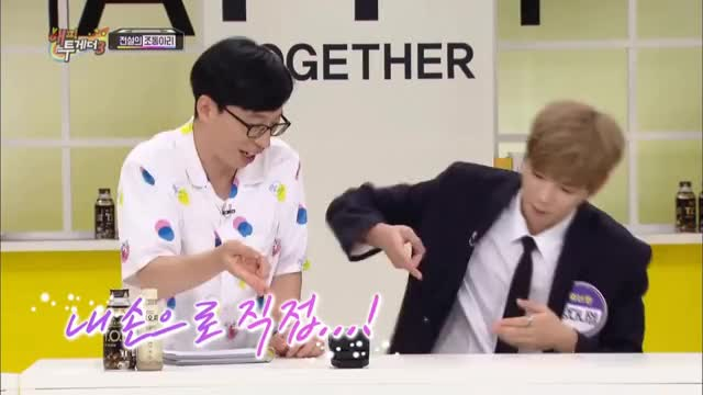 Watch and share Happy Together – Wanna One Special Part.1 [ENG/2017.08.10] GIFs on Gfycat