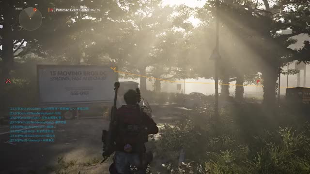 Watch and share Tom Clancy's The Division 2 2020.02.13 - 23.34.40.23.DVR GIFs by shadawn on Gfycat