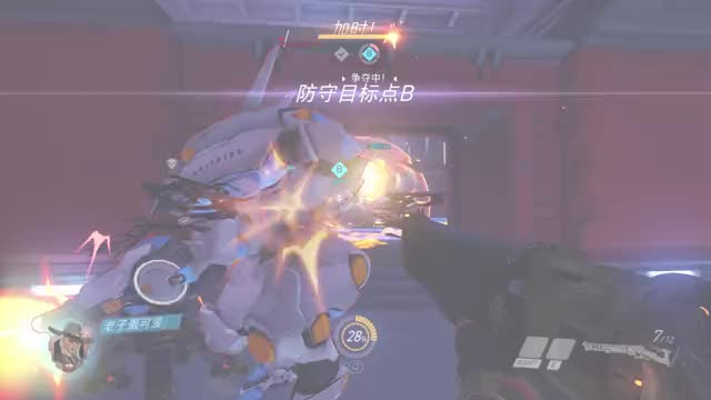 Watch and share Ow GIFs on Gfycat