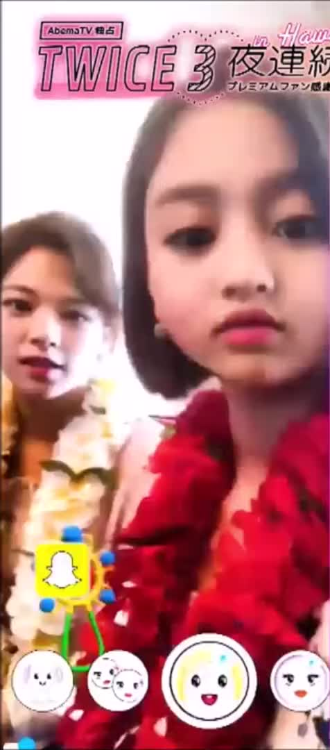 Watch and share Baby Filter Twice Jihyo GIFs on Gfycat