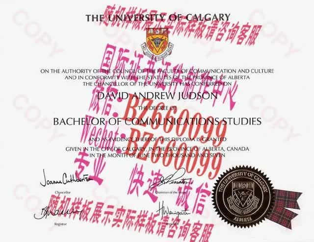 Watch and share 办理名古屋艺术大学毕业证成绩单[咨询微信:BZ660099]办理世界各国证书证件 GIFs on Gfycat