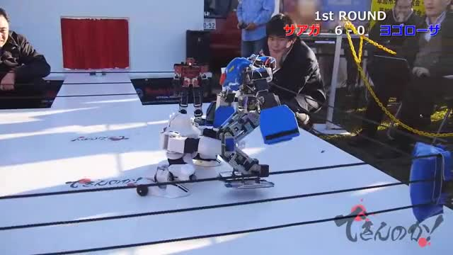 Watch and share ロボットプロレス GIFs and できんのか GIFs on Gfycat