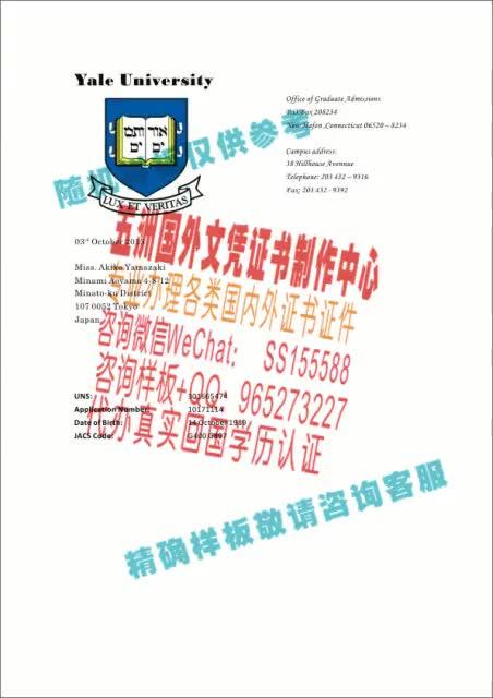 Watch and share 高仿渥太华大学毕业证[WeChat-QQ-965273227]代办真实留信认证-回国认证代办 GIFs by 各国证书文凭办理制作【微信:aptao168】 on Gfycat