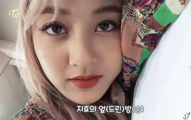Watch and share Jihyo GIFs by Ninjja on Gfycat