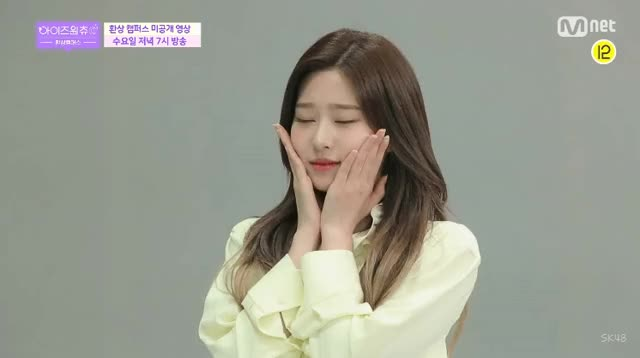 Watch and share 김민주 미모 GIFs on Gfycat