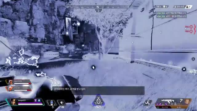 Watch and share Playstation 4 GIFs and Ps4share GIFs by songaa22 on Gfycat