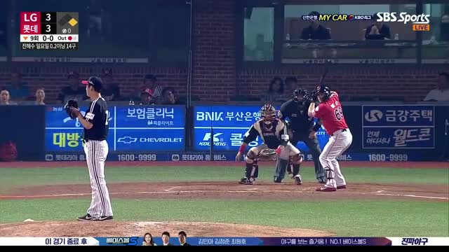 Watch and share Baseball GIFs and 롯데 자이언츠 GIFs by thsrmaqnftksdlq on Gfycat