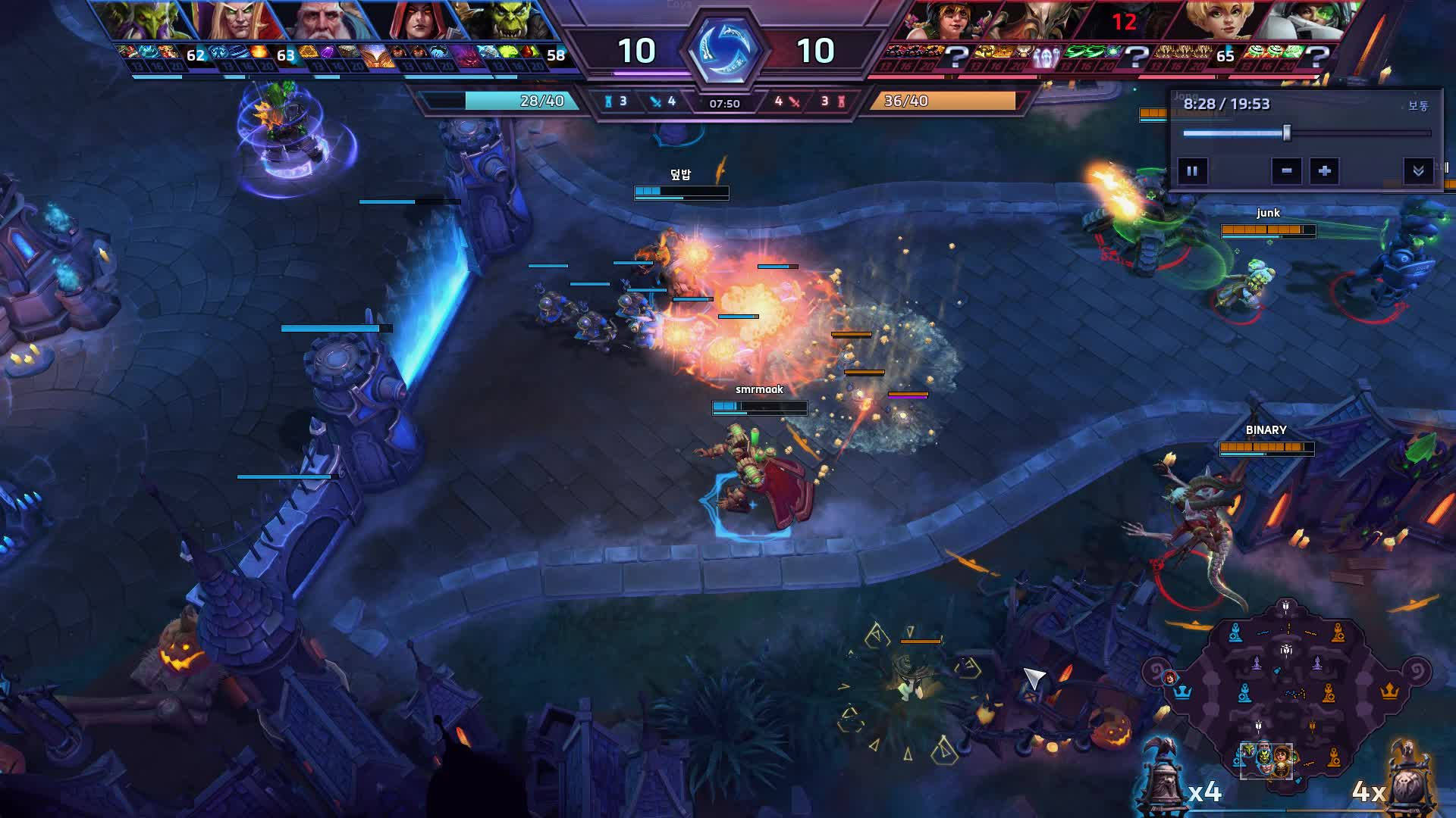heroesofthestorm, Heroes of the Storm 2018.11.10 - 23.30.22.02 GIFs