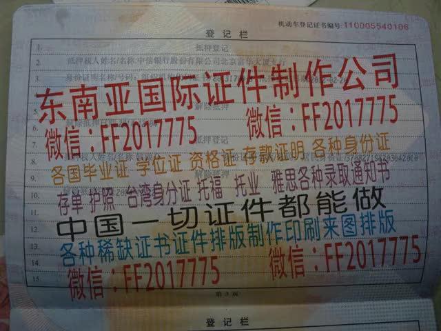 Watch and share Bfjrvv(办中国银行流水账单(微FF2017775信)专业制作f1rtr GIFs by 各种证件制作-微信:FF2017775 on Gfycat