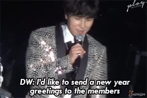 Watch Kim Dong Wan's messages greeting his beloved Shinhwa members GIF on Gfycat. Discover more kim dongwan, shinhwa GIFs on Gfycat