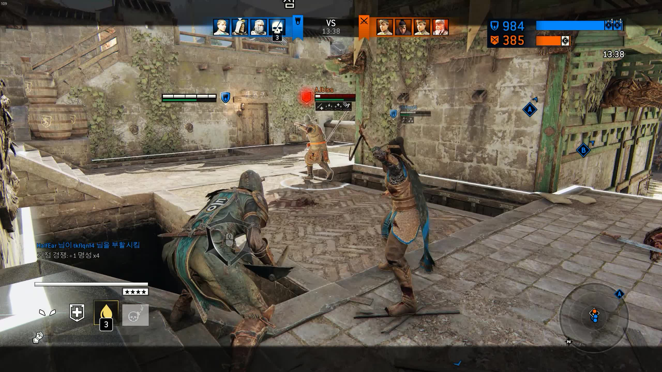 forhonor, For Honor 2019.03.30 - 22.12.54.07.DVR GIFs