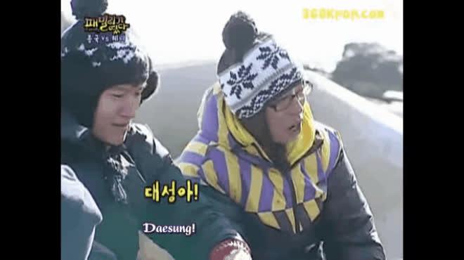 Đừng chờ Dispatch nữa, tin đồn hẹn hò duy nhất của Daesung đã được công bố ở đây rồi!