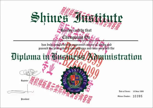 Watch and share 哪里能办麦尔斯大学毕业证成绩单[咨询微信:BZ660099]办理世界各国证书证件 GIFs on Gfycat