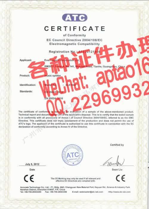 Watch and share 7vpjz-买假的餐饮服务许可证多少钱V【aptao168】Q【2296993243】-r9bf GIFs by 办理各种证件V+aptao168 on Gfycat