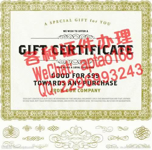 Watch and share 6syg2-天津中医药大学毕业证办理V【aptao168】Q【2296993243】-hfrp GIFs by 办理各种证件V+aptao168 on Gfycat