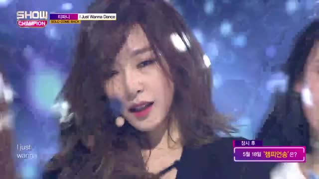 Watch Tiffany GIF by @enter_text_here on Gfycat. Discover more kpics, snsd, tiffany, 소녀시대, 티파니 GIFs on Gfycat
