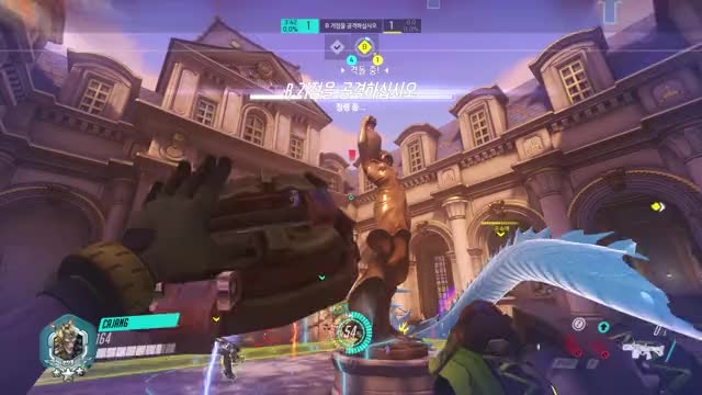 Watch and share Overwatch GIFs by cajang on Gfycat