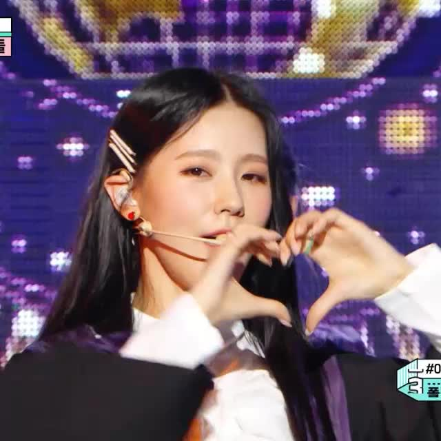 Watch and share 음중 200502 여자 아이들 미연 사랑해3 GIFs by koreaactor on Gfycat