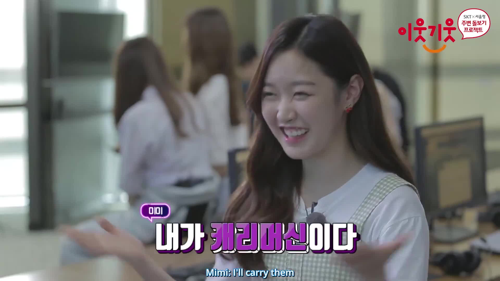 [ENG SUB] Gugudan LOL Training 170920 GIFs