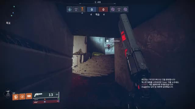 Watch and share Destiny2 GIFs by powerkiz on Gfycat