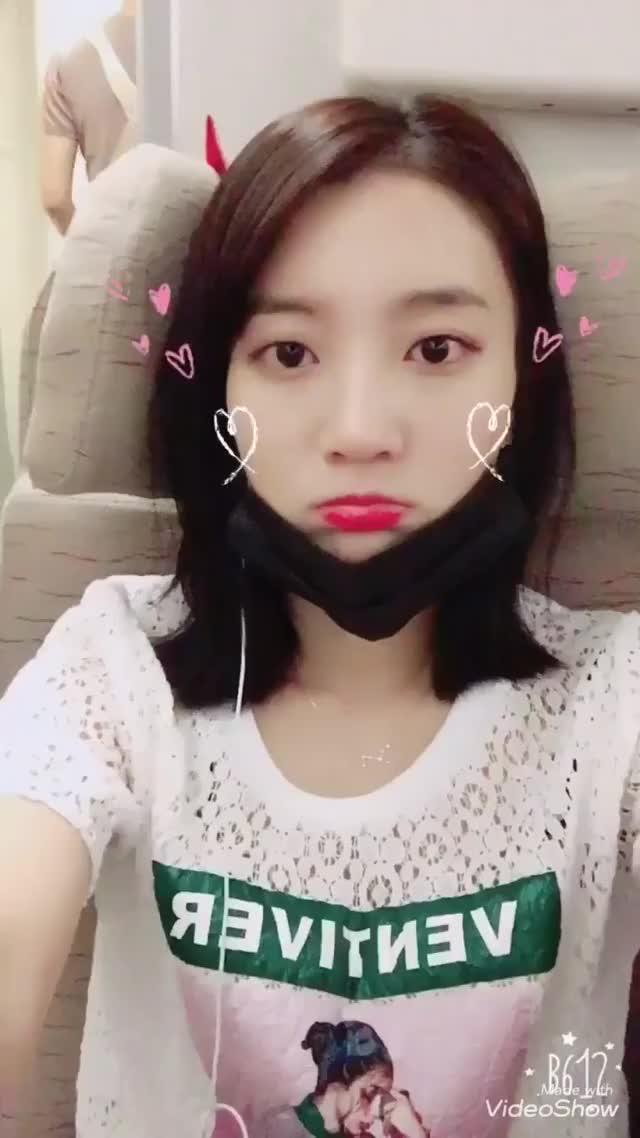 Watch and share Daily Binnie GIFs and Bae Yoobin GIFs by Bae Yoobin on Gfycat